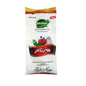 نمک تصفیه شده یددار سبزنام- 700 گرم