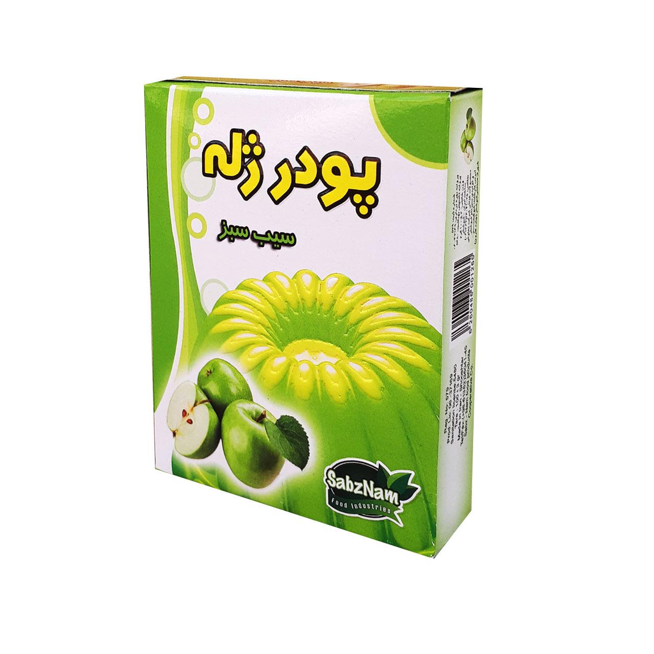 خرید                      پودر ژله سیب سبز سبزنام-100گرم