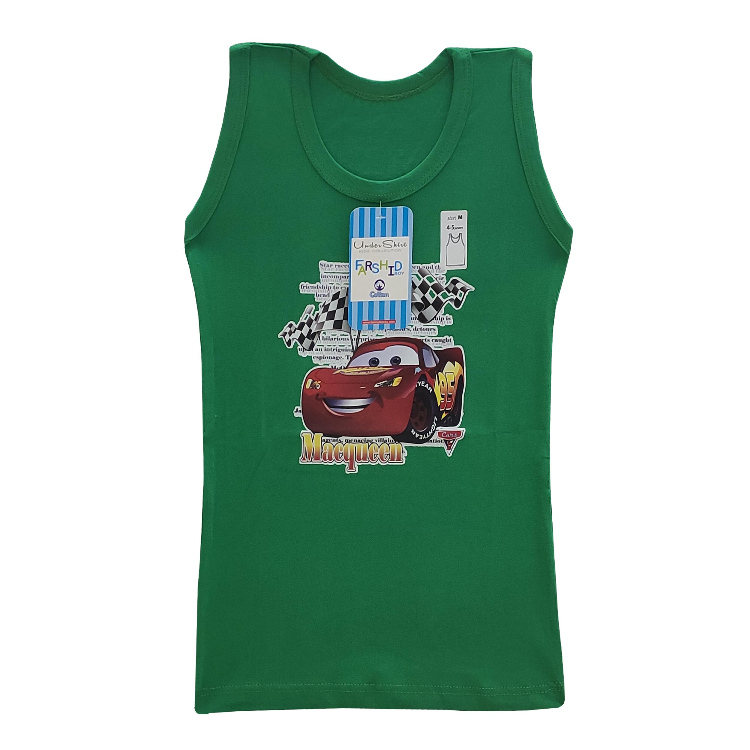 زیرپوش پسرانه فرشید طرح ماشین مککویین کد 30510 رنگ سبز