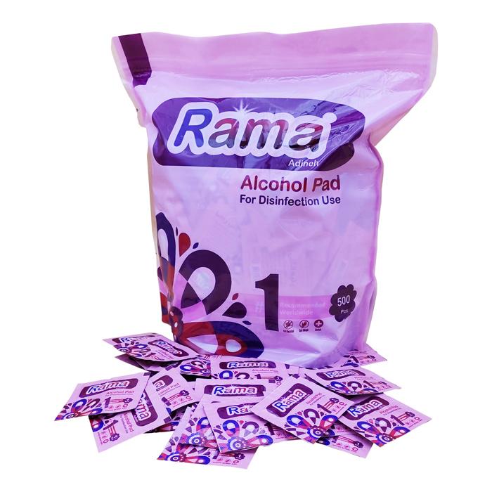 پد الکلی راما مدل Adineh25 بسته 500 عددی