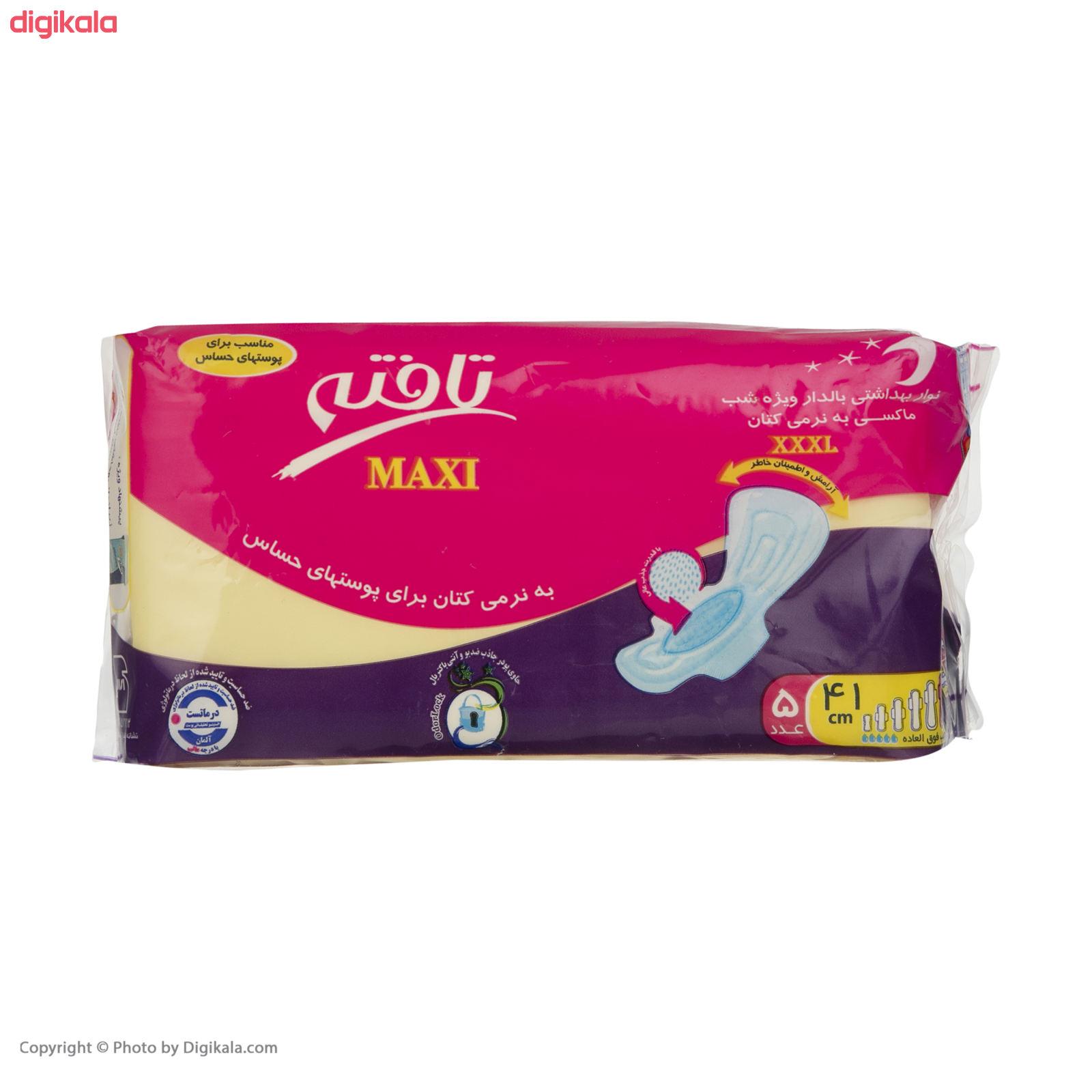 نوار بهداشتی بالدار تافته مدل Maxi ویژه شب سایز XXXL بسته 5 عددی main 1 1