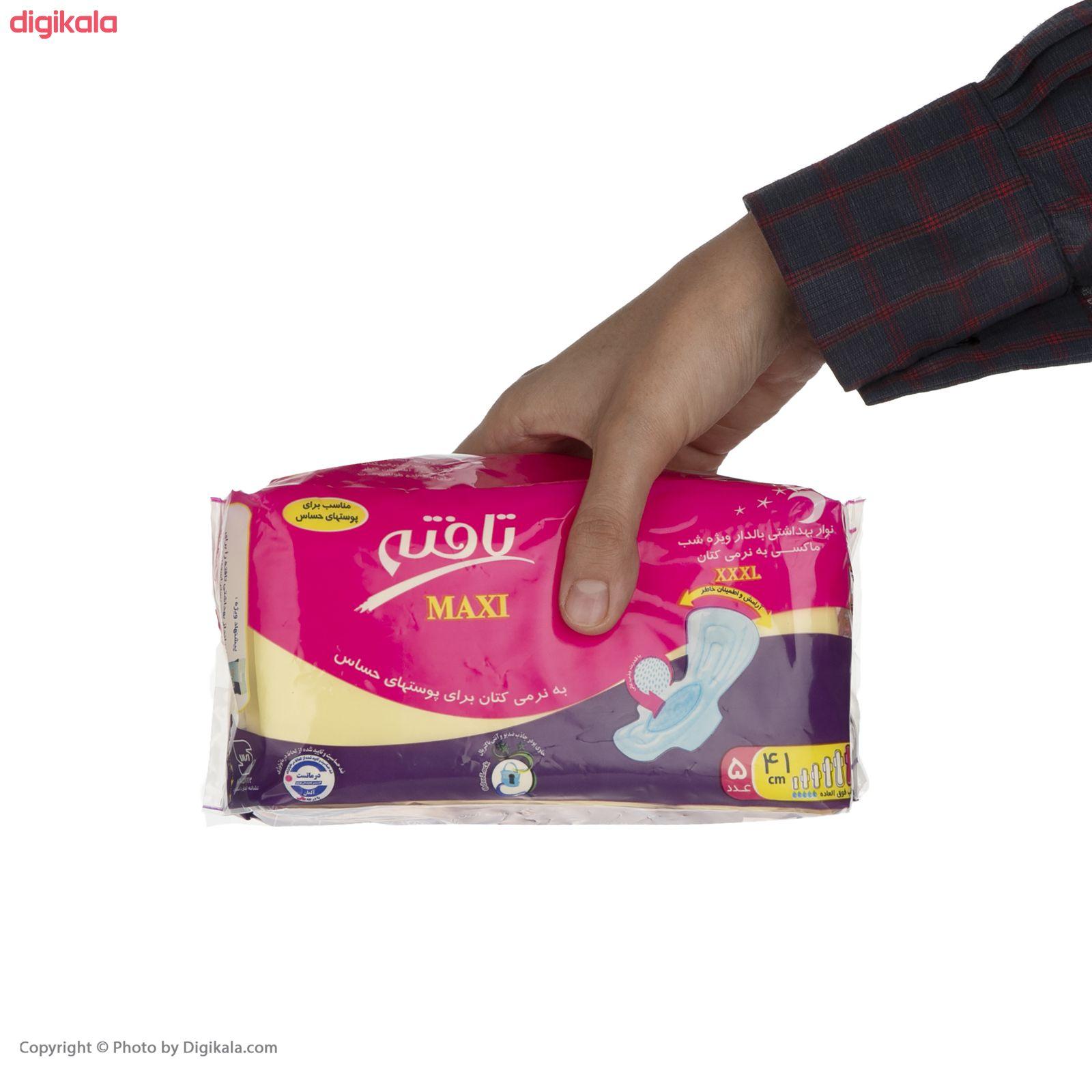 نوار بهداشتی بالدار تافته مدل Maxi ویژه شب سایز XXXL بسته 5 عددی main 1 3
