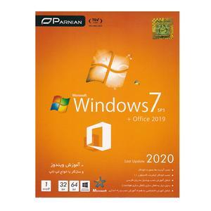 سیستم عامل Windows 7 SP1 + Office 2019 نشر پرنیان
