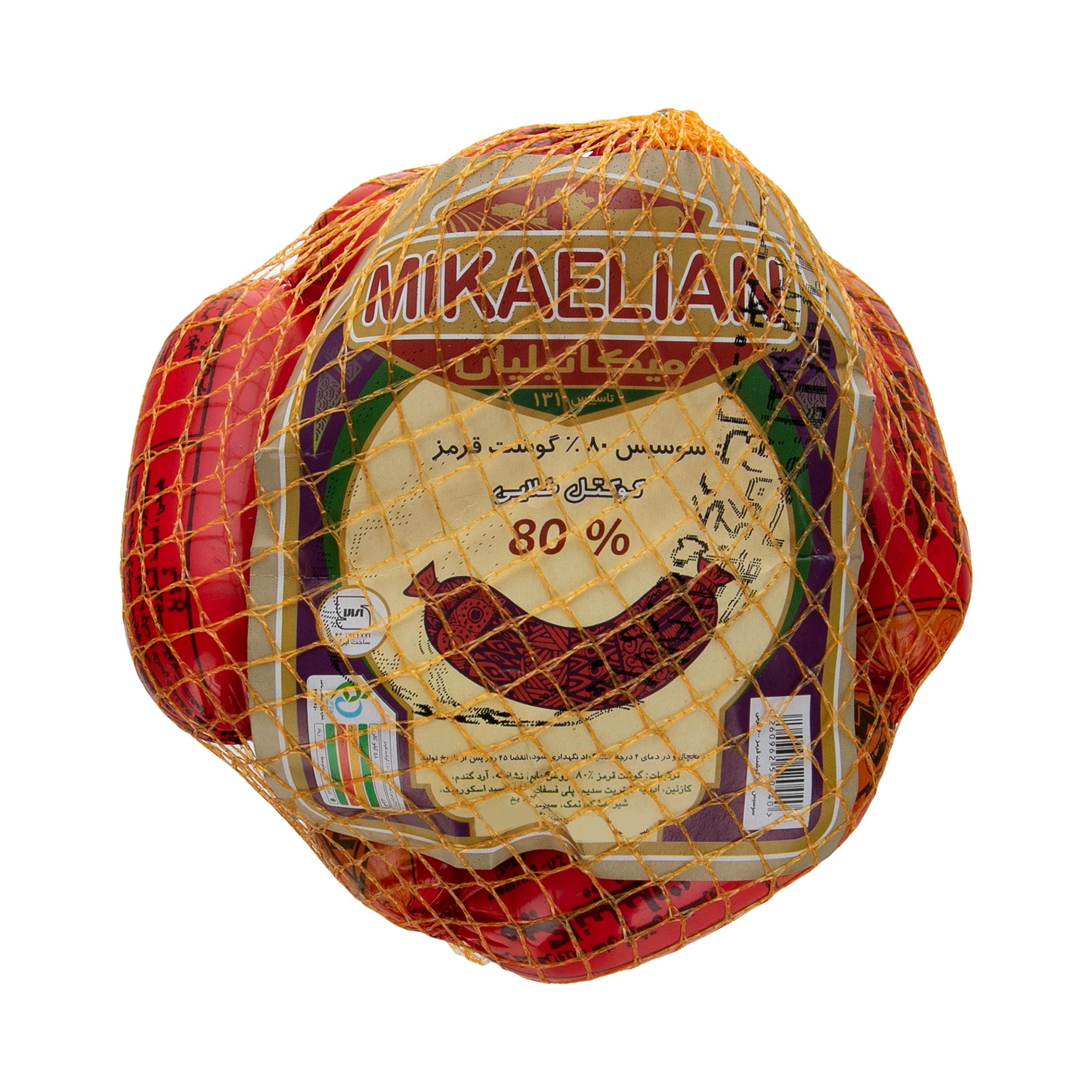 کوکتل طلایی گوشت قرمز 80% میکائیلیان مقدار 600 گرم