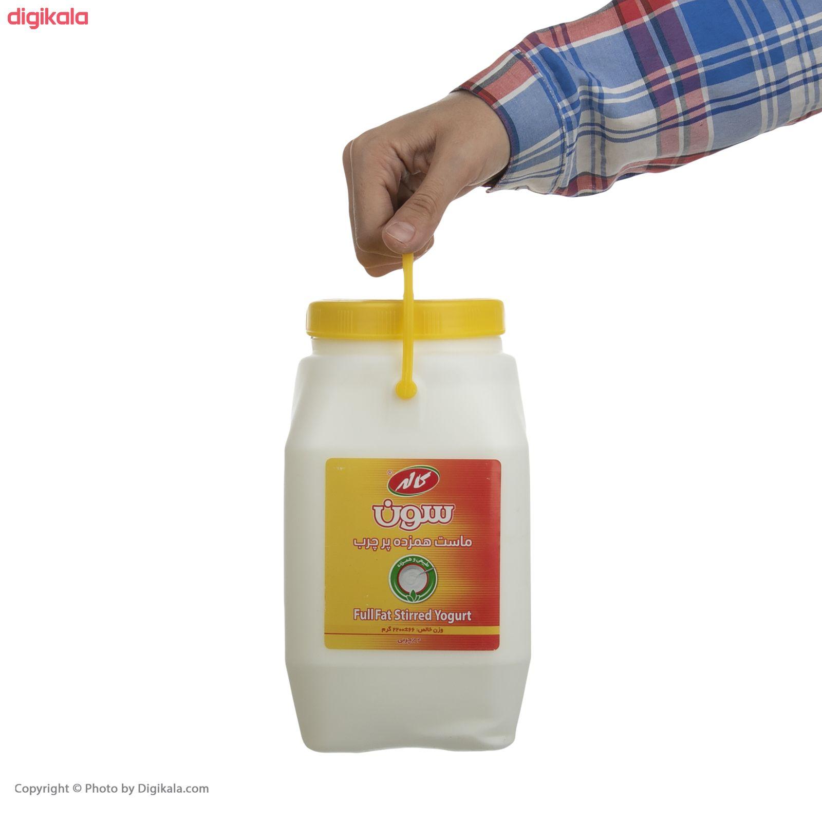ماست سون پر چرب کاله مقدار 2.2 کیلوگرم main 1 7