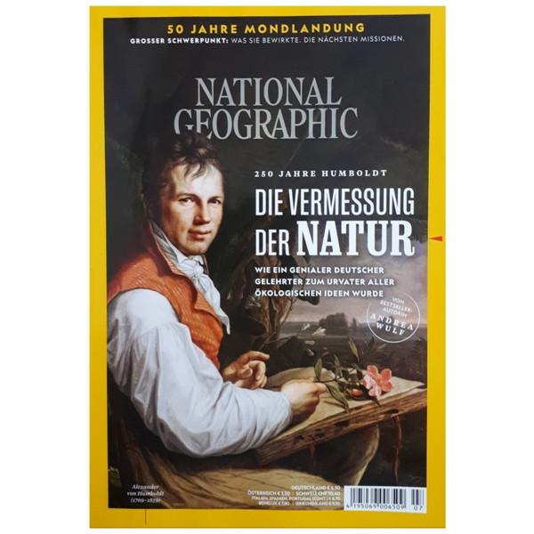 مجله نشنال جئوگرافیک  جولاي 2019