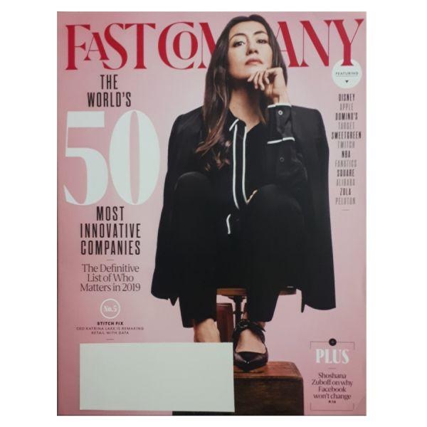 مجله فست كمپاني آوريل 2019