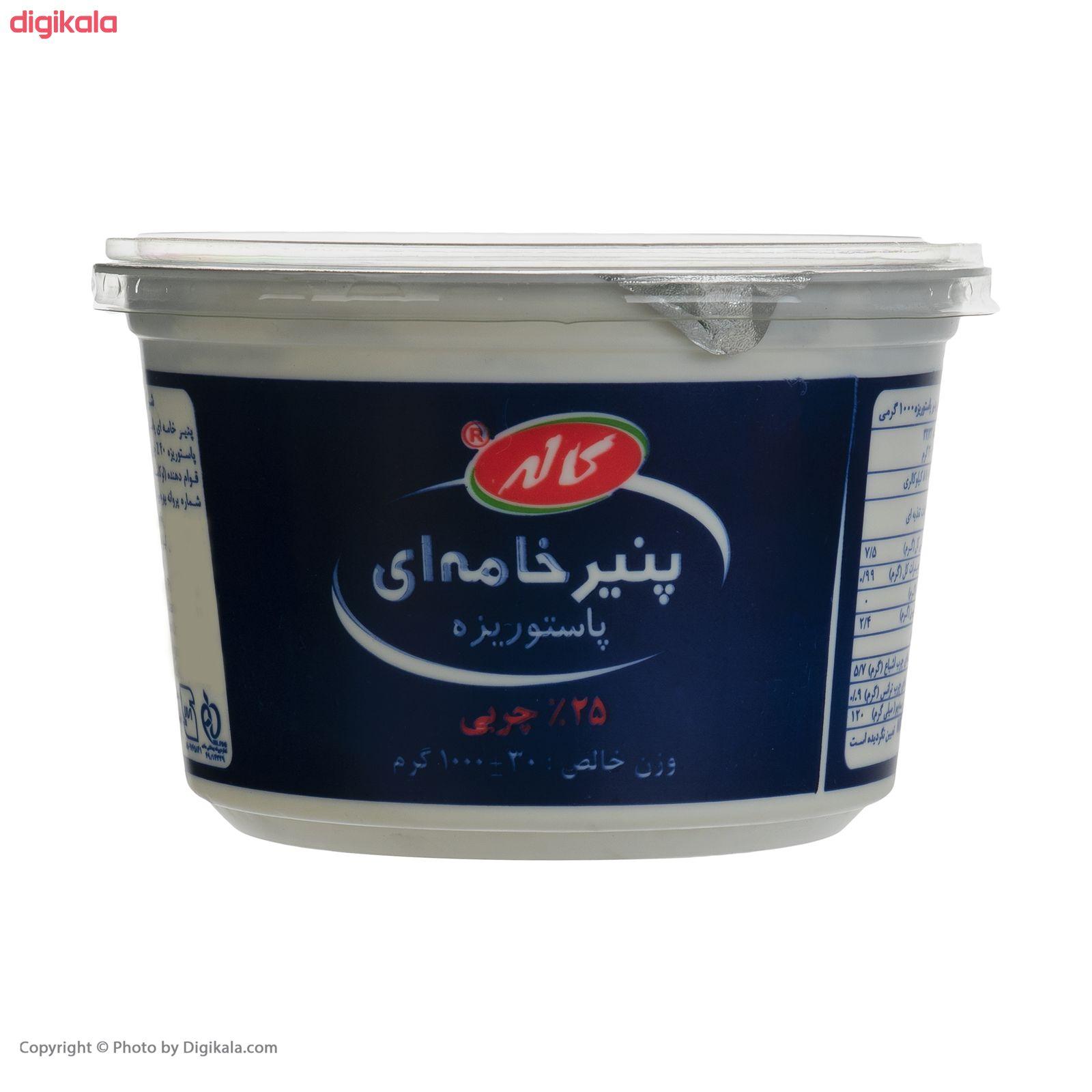 پنیر خامه ای کاله - 1 کیلوگرم main 1 2