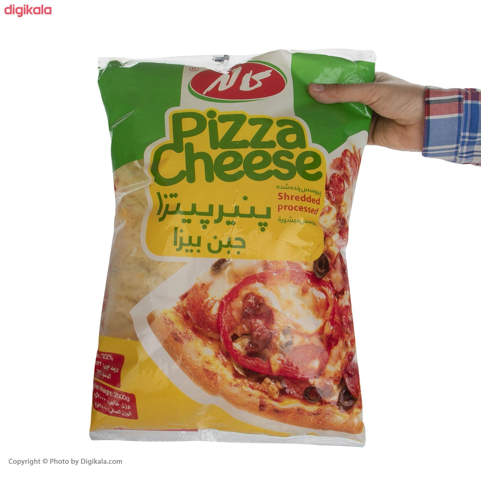 پنیر پیتزا کاله مقدار 2 کیلوگرم main 1 4