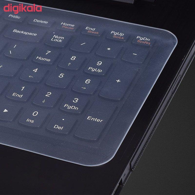 محافظ کیبورد مدل X2 مناسب برای لپ تاپ های 15.6 اینچ  main 1 2
