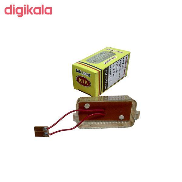 چراغ صندوق  خودرو تک لایت مدل  AM 5964 P  مناسب برای پراید main 1 2