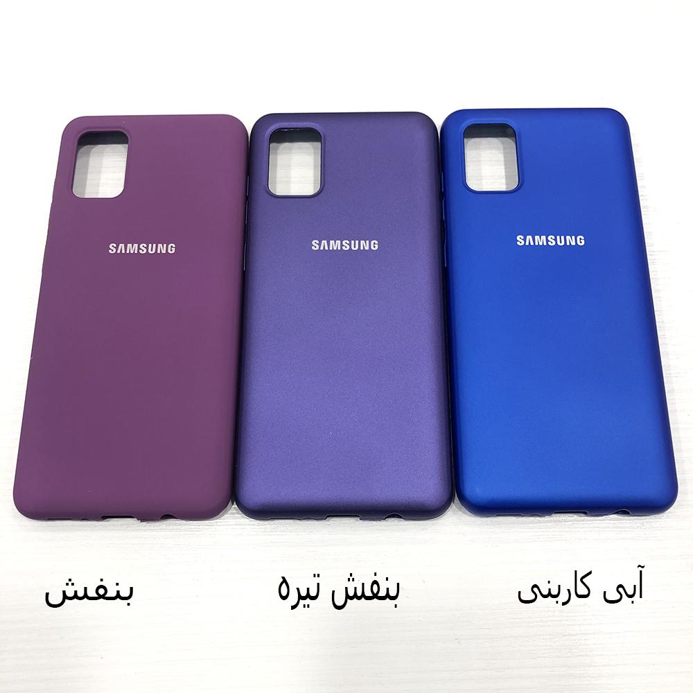 کاور مدل SIL-001 مناسب برای گوشی موبایل سامسونگ Galaxy A31                     غیر اصل