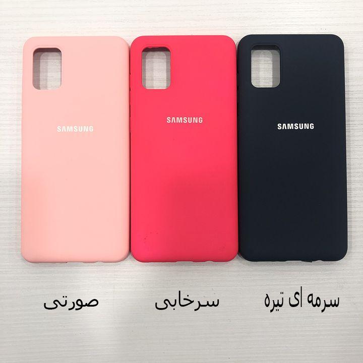 کاور مدل SIL-001 مناسب برای گوشی موبایل سامسونگ Galaxy A31 thumb 2 2