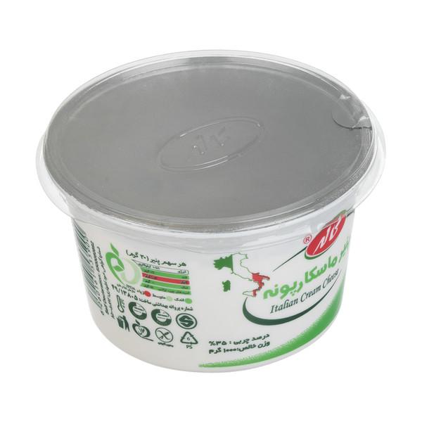 پنیر ماسکارپونه کاله - 1 کیلوگرم
