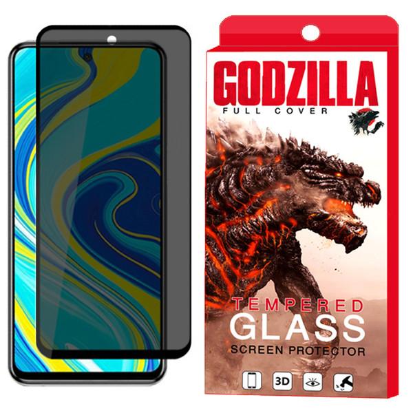 محافظ صفحه نمایش حریم شخصی گودزیلا مدل GGP مناسب برای گوشی موبایل شیائومی Redmi Note 9S