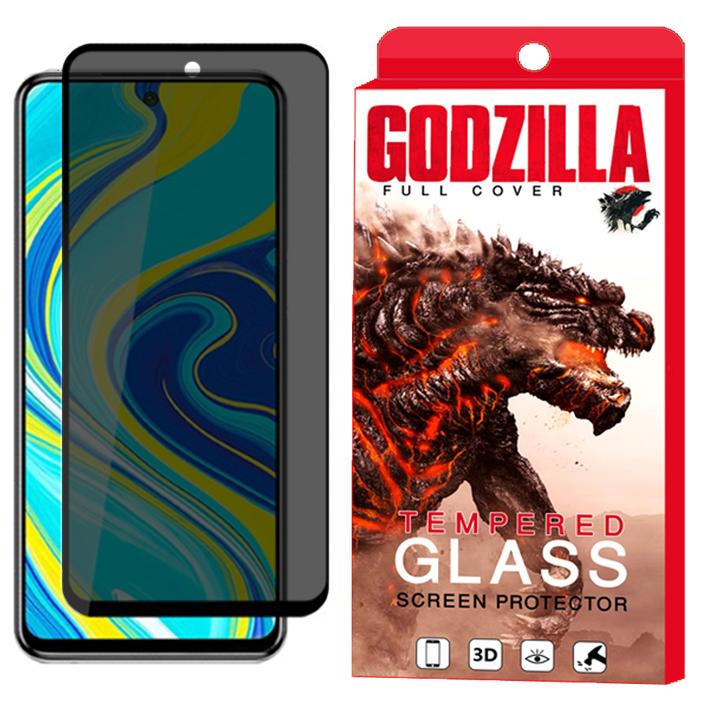 محافظ صفحه نمایش حریم شخصی گودزیلا مدل GGP مناسب برای گوشی موبایل شیائومی Redmi Note 9 Pro              ( قیمت و خرید)
