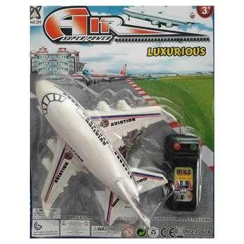 هواپیما اسباب بازی کنترلی مدل T102