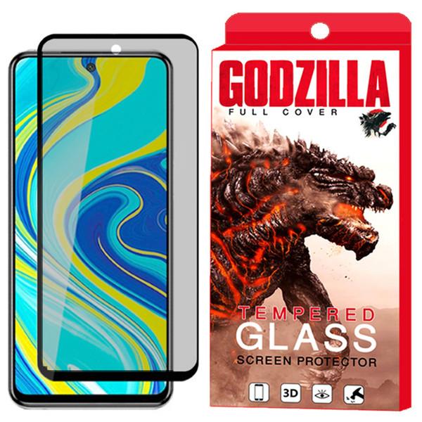 محافظ صفحه نمایش مات گودزیلا مدل GGM مناسب برای گوشی موبایل شیائومی Redmi Note 9S