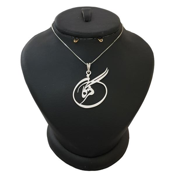 گردنبند نقره زنانه ترمه 1 طرح مژگان کد A-591