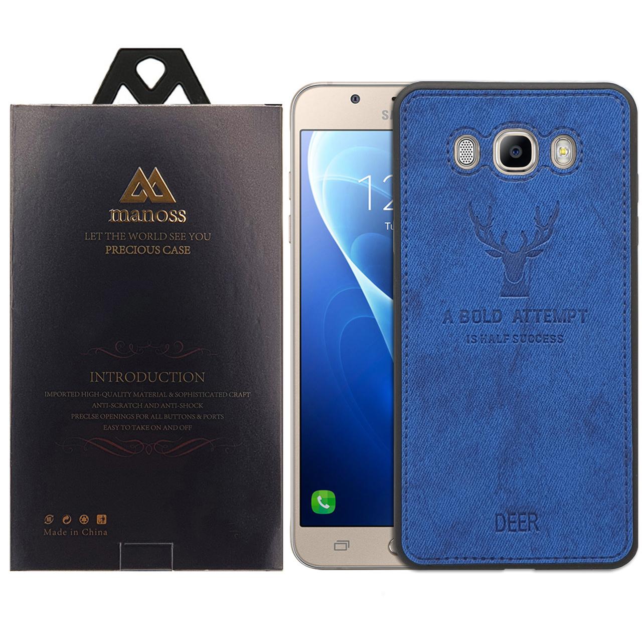 کاور مانوس مدل DEE-05 مناسب برای گوشی موبایل سامسونگ Galaxy J7 2016/J710