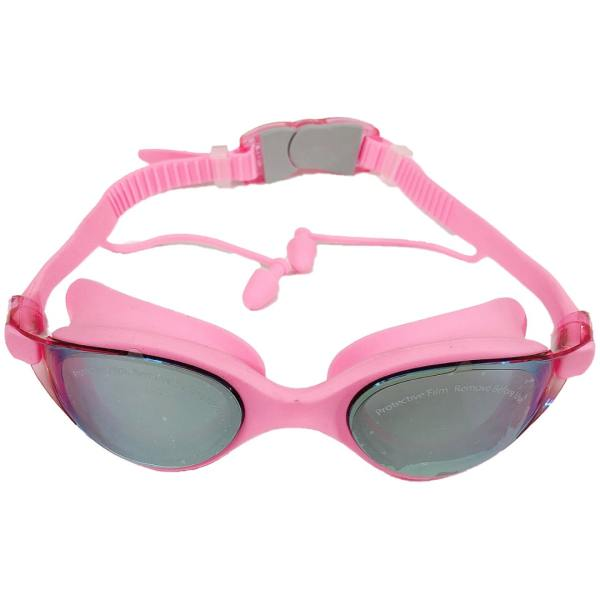 عینک شنای اسپیدو مدل S101