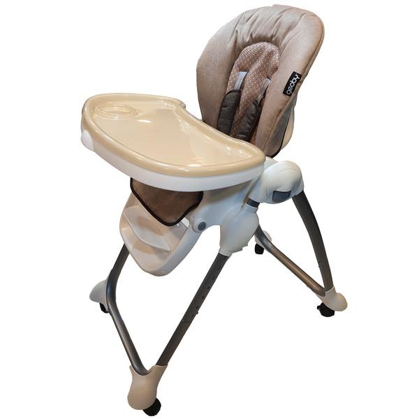 صندلی غذاخوری جیوبی مدل 9800