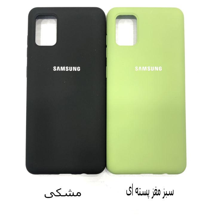 کاور مدل SIL-001 مناسب برای گوشی موبایل سامسونگ Galaxy A31 thumb 2 3