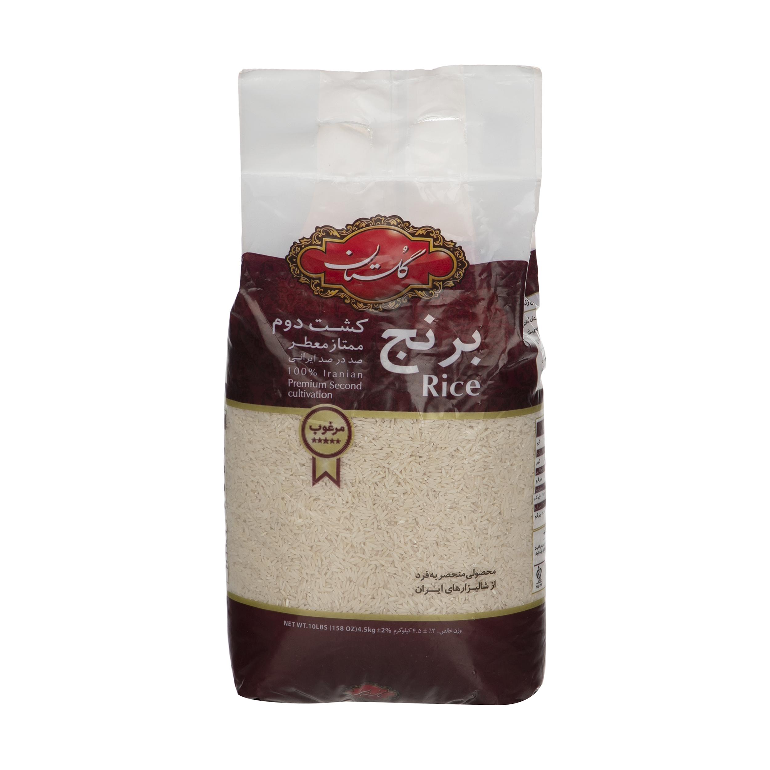 برنج کشت دوم گلستان - 4.5 کیلوگرم