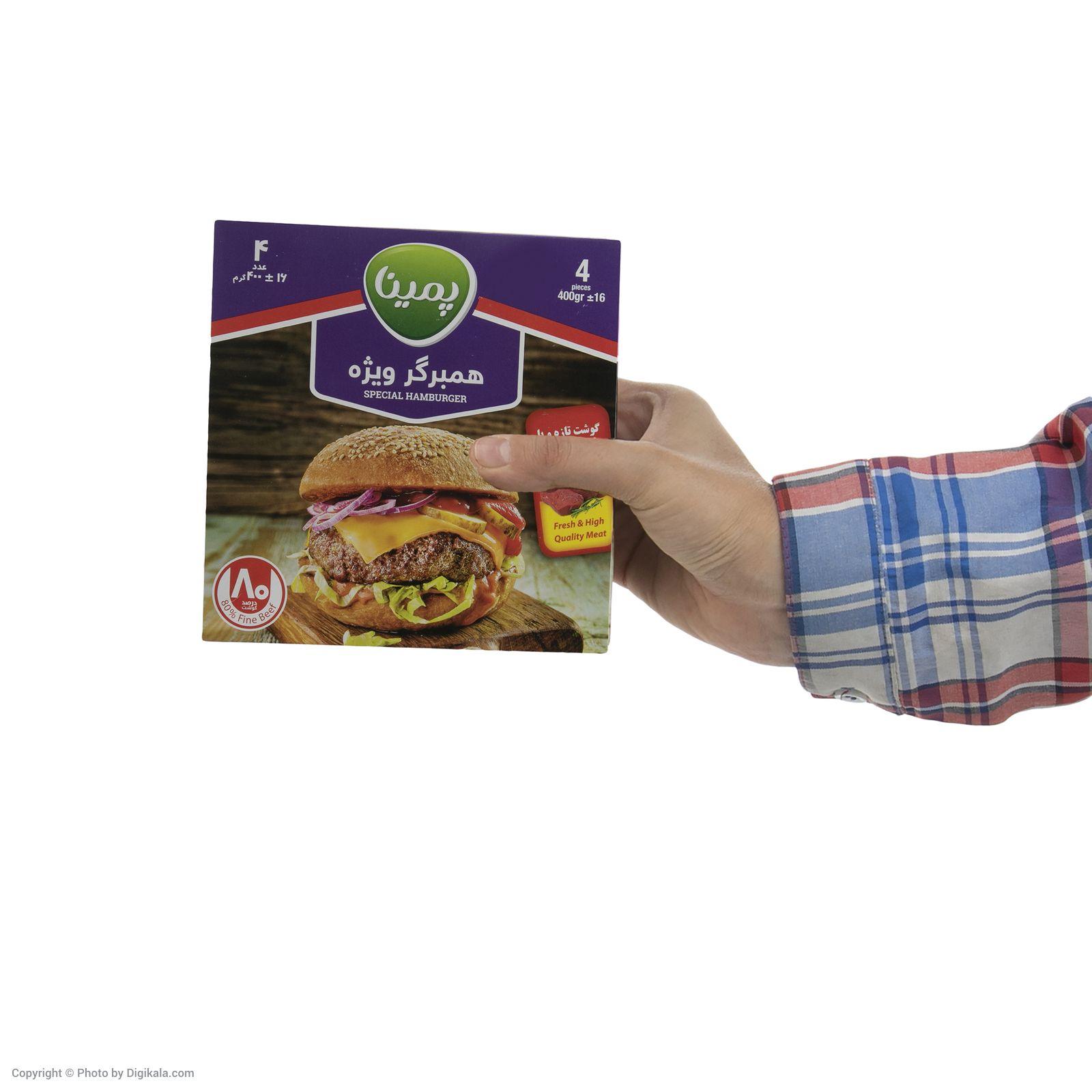 همبرگر ویژه 80 درصد منجمد پمینا - 400 گرم main 1 4