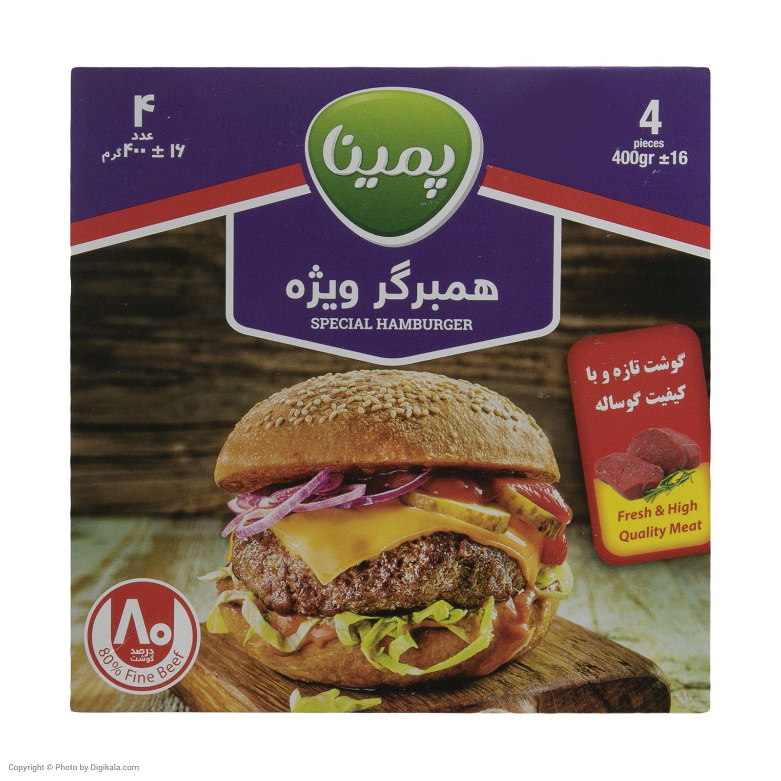 همبرگر ویژه 80 درصد منجمد پمینا - 400 گرم main 1 1