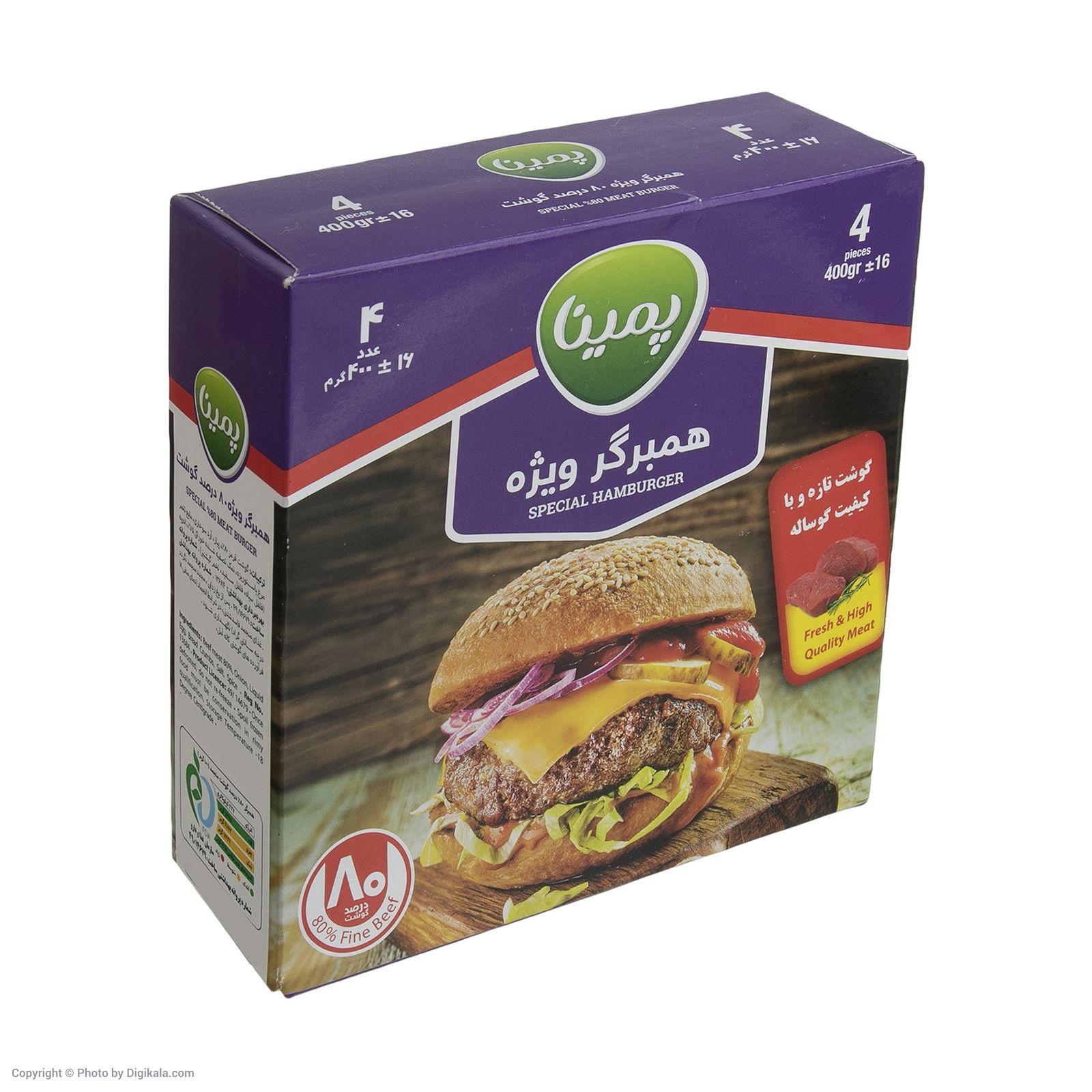 همبرگر ویژه 80 درصد منجمد پمینا - 400 گرم main 1 2