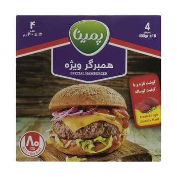 همبرگر ویژه 80 درصد منجمد پمینا - 400 گرم