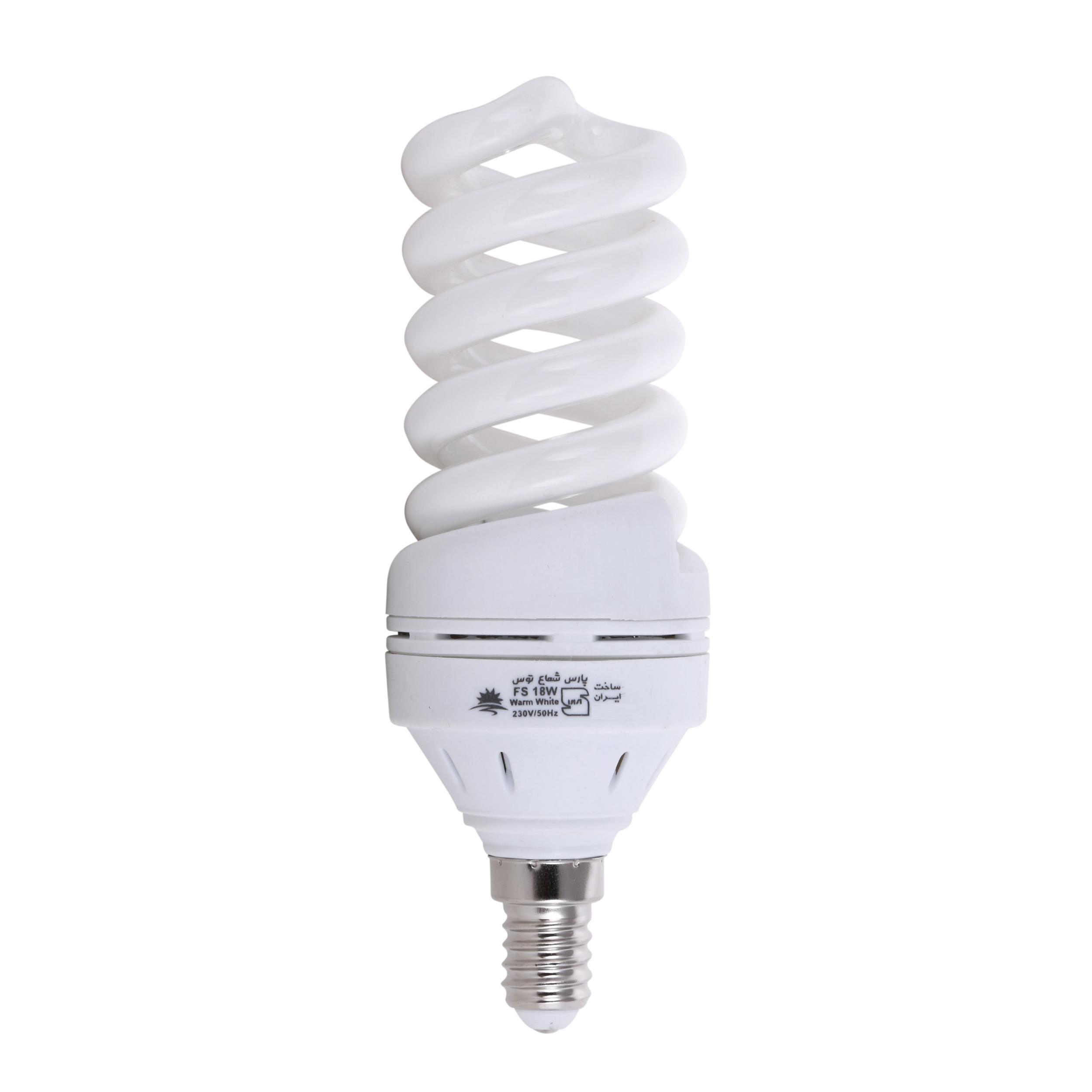 لامپ کم مصرف 18 وات پارس شعاع توس مدل FS18 پایه E14