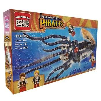 ساختنی انلایتن مدل Pirates کد 1305