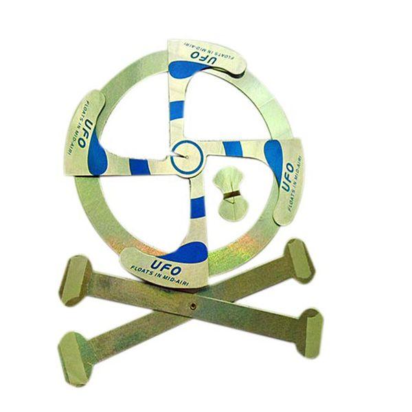 ابزار شعبده بازی دنیای سرگرمی های کمیاب طرح یوفو سفینه پرنده کد DSK1705