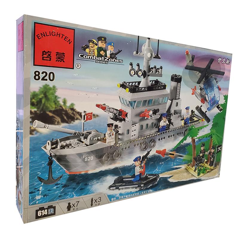 ساختنی انلایتن مدل Frigate کد 820