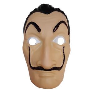 ماسک صورت طرح سالوادور دالی به همراه پیکسل و استیکر