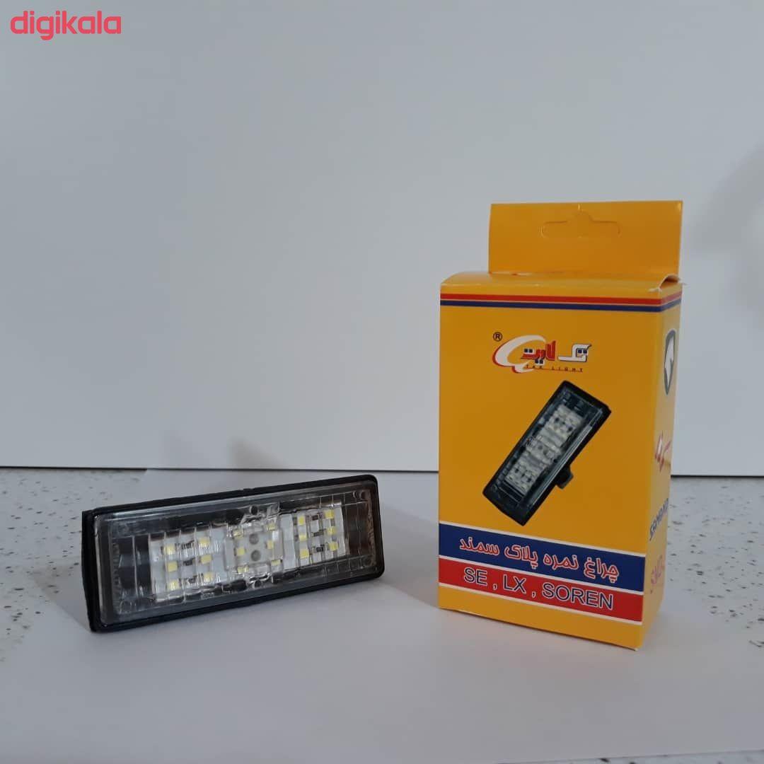 چراغ پلاک خودرو تک لایت مدل AM 5964 S مناسب برای سمند بسته 2 عددی main 1 3