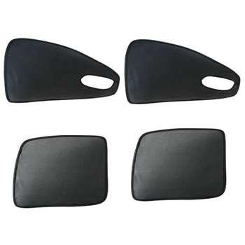آفتابگیر خودرو مدل dan03 مناسب برای L90 بسته 4 عددی