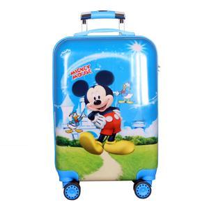 چمدان کودک کد H017