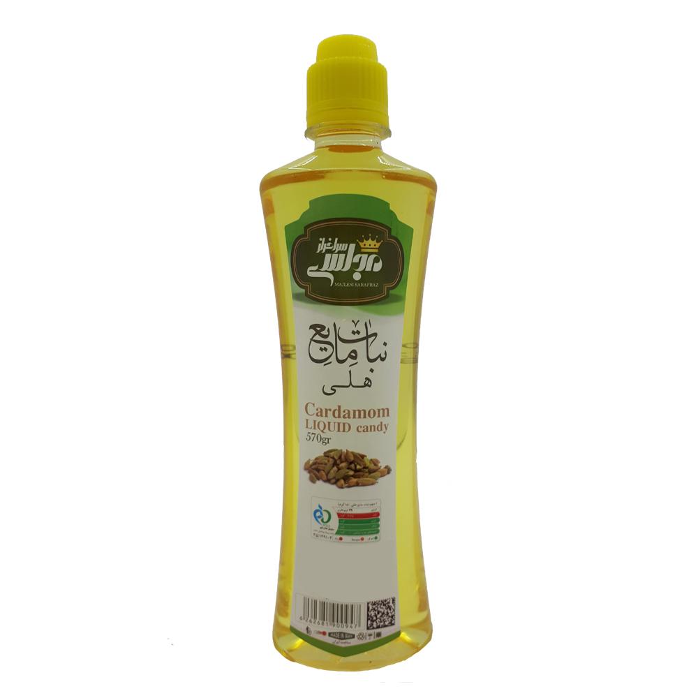 نبات مایع هلی مجلسی سرافراز - 570 گرم