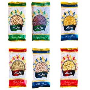 حبوبات سبزنام 450 گرم- مجموعه 6 عددی
