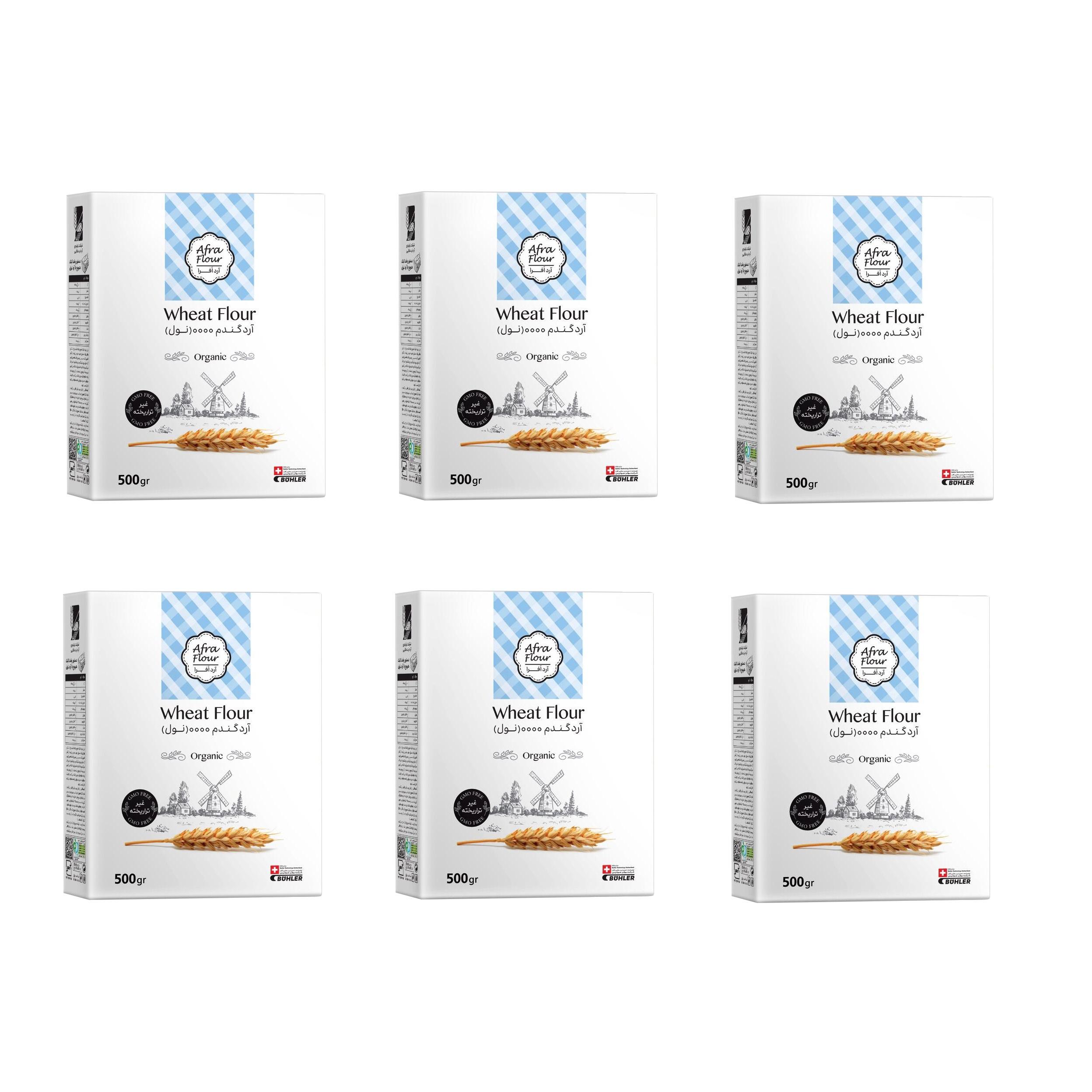 خرید                      آرد گندم نول افرا - 500 گرم مجموعه 6 عددی