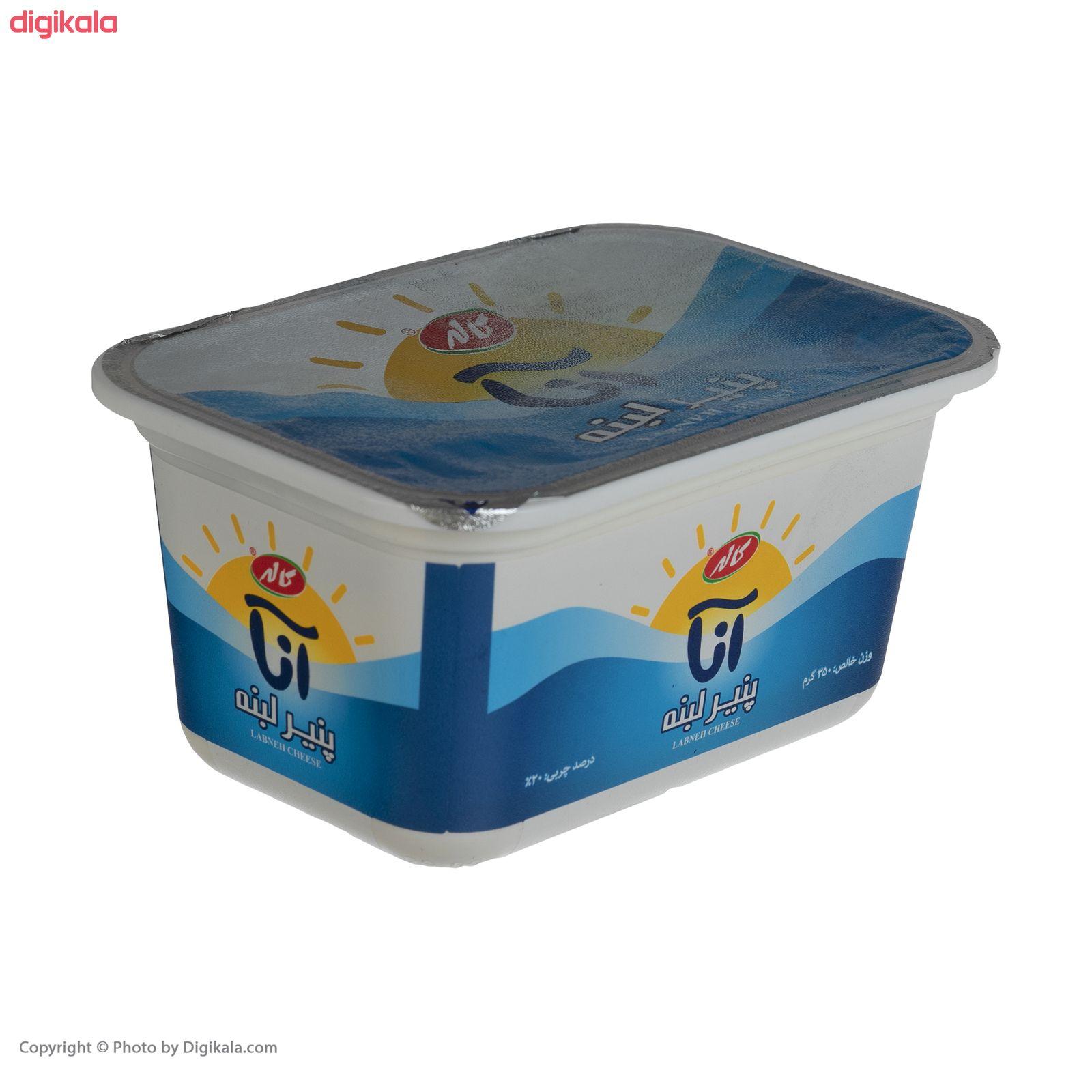 پنیر لبنه کاله - 350 گرم main 1 2
