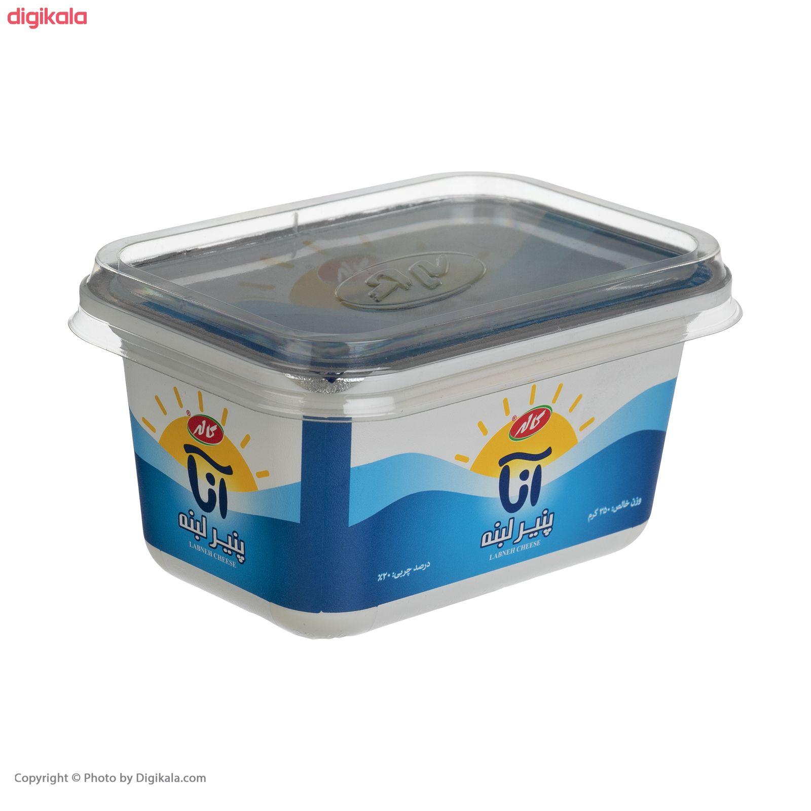 پنیر لبنه کاله - 350 گرم main 1 3