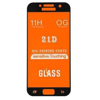 محافظ صفحه نمایش مدل star مناسب برای گوشی موبایل سامسونگ Galaxy A720