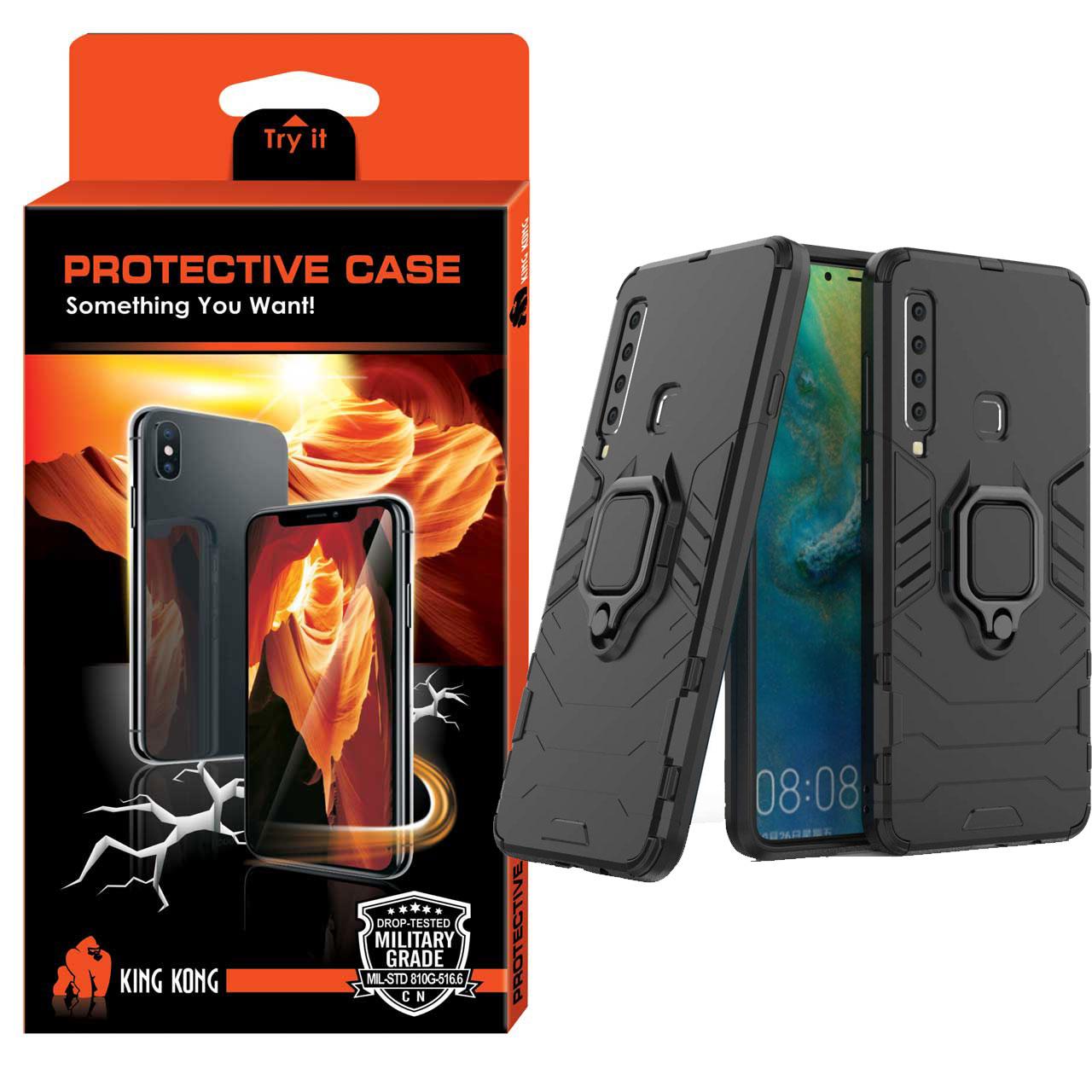 کاور کینگ کونگ مدل GHB01 مناسب برای گوشی موبایل سامسونگ Galaxy A9 2018              ( قیمت و خرید)