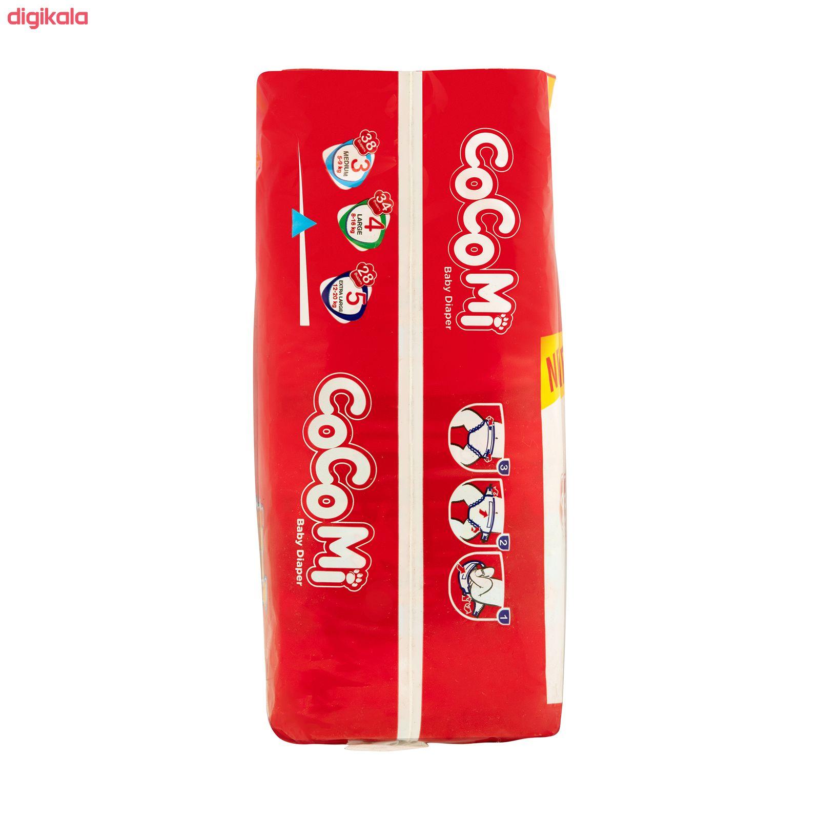 پوشک کوکومی مدل Economy Pack سایز 4 بسته 34 عددی main 1 5