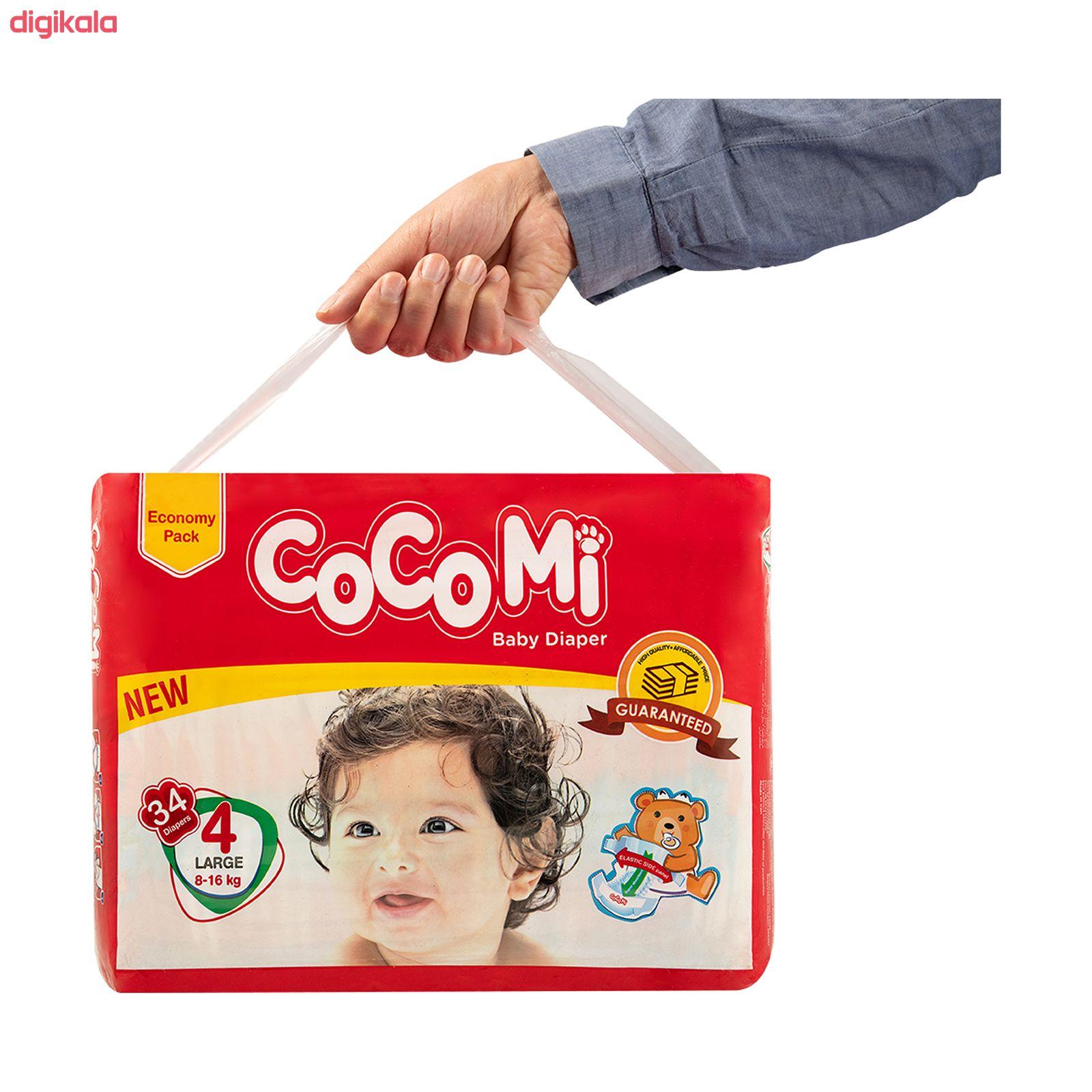 پوشک کوکومی مدل Economy Pack سایز 4 بسته 34 عددی main 1 7