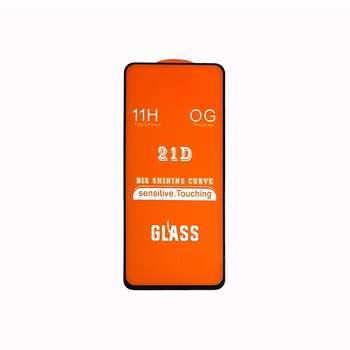 محافظ صفحه نمایش مدل star مناسب برای گوشی موبایل سامسونگ Galaxy A71